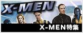 �Dz�ݥ�������X-MEN��
